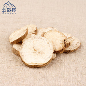 Han Fang Ji Fourstamen Stephania Root Radix Stephaniae Tetrandrae - 999 TCM