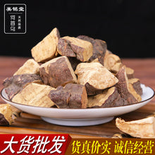 Load image into Gallery viewer, He Shou Wu Tuber Fleeceflower Root Radix Polygoni Multiflori - 999 TCM
