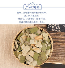 Load image into Gallery viewer, He Ye Folium Nelumbinis Lotus Leaf Nelumbo Nucifera Gaertn. - 999 TCM