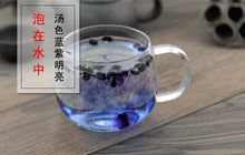 Load image into Gallery viewer, Hei Gou Qi Wolfberry Fruit Fructus Lycii Lycium Ruthenicum Murr. - 999 TCM