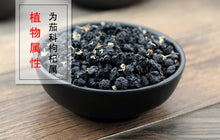 Load image into Gallery viewer, Hei Gou Qi Wolfberry Fruit Fructus Lycii Lycium Ruthenicum Murr.