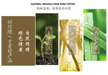 Load image into Gallery viewer, Hei Ma Ka 黑玛卡 Lepidium Meyenii Maca Peruvian Ginseng Maca-maca Maino