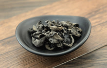 Load image into Gallery viewer, Hei Mu Er Jew's Ear Black Fungus Auricularia Auricula (L.) Underw. - 999 TCM