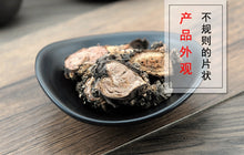 Load image into Gallery viewer, Hong Jing Tian Rhodiola Root of Kirilow Rhodiola