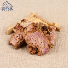 Load image into Gallery viewer, Hong Jing Tian Rhodiola Root of Kirilow Rhodiola - 999 TCM