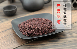 Hong Qu Red Yeast Rice Monascus Purpureus Went. Ang-khak Rice Mold - 999 TCM