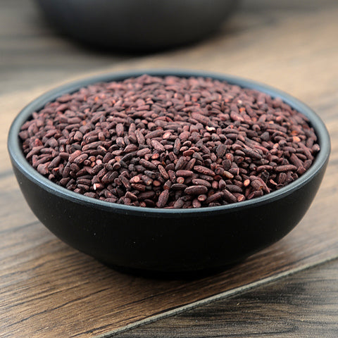 Hong Qu Red Yeast Rice Monascus Purpureus Went. Ang-khak Rice Mold - Traditional Chinese Medicine - 999tcm - 999TCM