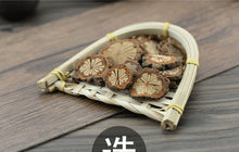 Load image into Gallery viewer, Hong Teng Sargentgloryvine Stem Caulis Sargentodoxae - 999 TCM