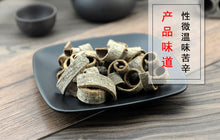 Load image into Gallery viewer, Hou Po Officinal Magnolia Bark Cortex Magnoliae Officinalis - 999 TCM