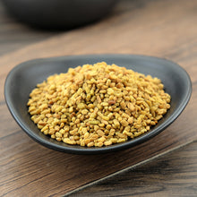 Load image into Gallery viewer, Hu Lu Ba Semen Trigonellae Common Fenugreek Seed - 999 TCM