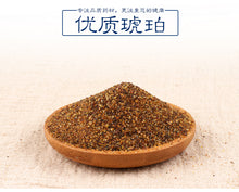 Load image into Gallery viewer, Hu Po Amber Succinum Ambrum Sulfhydryl Compound - 999 TCM