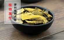 Load image into Gallery viewer, Hu Zhang Giant Knotweed Rhizome Rhizoma Polygoni Cuspidati - 999 TCM