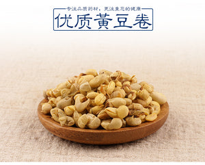 Huanɡ Dou Juan Dried Yellow Soybean Sprout Glycine Max (L.) Merr. - 999 TCM