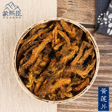 Load image into Gallery viewer, Huang Lian Pian Rhizome of Chinese Goldthread Rhizoma Coptidis - 999 TCM