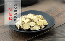Load image into Gallery viewer, Huang Qi Mongolian Milkcetch Root Radix Astragali - 999 TCM