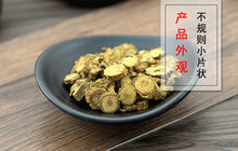 Load image into Gallery viewer, Huang Qin Radix Scutellariae Baical Skullcap Root - 999 TCM