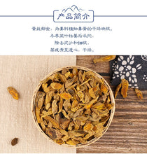 Load image into Gallery viewer, Huang Si Yu Jin Turmeric Root-tuber Radix Curcumae - 999 TCM