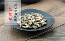 Load image into Gallery viewer, Ji Shi Teng Herba Paederiae Chinese Fevervine Herb - 999 TCM