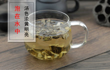 Load image into Gallery viewer, Ji Shi Teng 鸡矢藤 Herba Paederiae Chinese Fevervine Herb