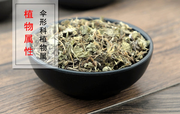 Ji Xue Cao Herba Centellae Centella Asiatica Asiatic Pennywort Herb - Traditional Chinese Medicine - 999tcm - 999TCM