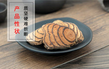 Load image into Gallery viewer, Ji Xue Teng Suberect Spatholobus Stem Caulis Spatholobi - 999 TCM