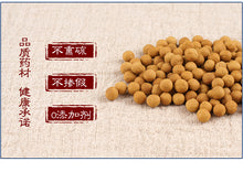 Load image into Gallery viewer, Jiang Wan Ginger Rhizoma Zingiberis Recens Zingiber Officinale Rosc. - 999 TCM