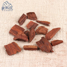 Load image into Gallery viewer, Jiang Xiang Rosewood Heart Wood Lignum Dalbergiae Odoriferae - 999 TCM