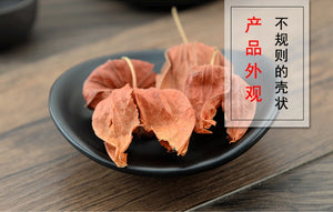 Jin Deng Long Calyx seu Fructus Physalis Franchet Groundcherry Calyx and Fruit