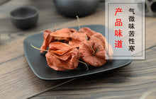 Load image into Gallery viewer, Jin Deng Long Calyx seu Fructus Physalis Franchet Groundcherry Calyx and Fruit - 999 TCM