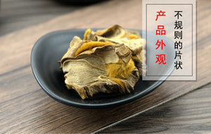 Jin Mao Gou Ji East Asian Tree Fern Rhizome Rhizoma Cibotii - 999 TCM