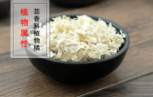 Load image into Gallery viewer, Ju Luo Tangerine Pith Citrus Reticulata Blanco. - 999 TCM