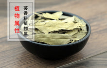 Load image into Gallery viewer, Ju Ye Tangerine Leaf Citrus Reticulata Blanco - 999 TCM