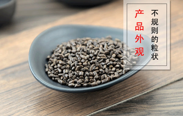 Jue Ming Zi Cassia Seed Sickle Senna Seed Semen Cassiae - Traditional Chinese Medicine - 999tcm - 999TCM