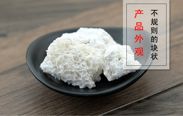 Ku Fan Dried Alum Alunite Bai Fan Baifan Alumen White Alum - 999 TCM