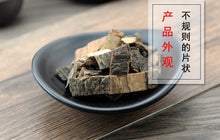 Load image into Gallery viewer, Ku Lian Pi Chinaberry Bark and Root-bark Cortex Meliae - 999 TCM