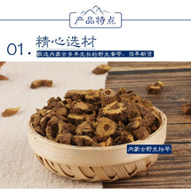 Load image into Gallery viewer, Ku Qin Radix Scutellariae Baical Skullcap Root - 999 TCM