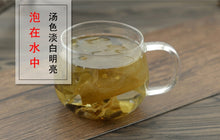 Load image into Gallery viewer, Kun Bu Laminaria Japonica Aresch. Ecklonia Kurome Okam. - 999 TCM
