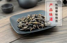 Load image into Gallery viewer, Lian Qiao Weeping Forsythiae Capsule Fructus Forsythiae - 999 TCM