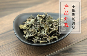 Liu Yue Xue Snow of June Herb Herba Serissae - 999 TCM