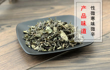 Load image into Gallery viewer, Liu Yue Xue Snow of June Herb Herba Serissae - 999 TCM