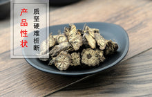 Load image into Gallery viewer, Lou Lu Uniflower Swisscentaury Root Radix Rhapontici - 999 TCM