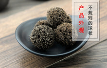 Load image into Gallery viewer, Lu Lu Tong Fructus Liquidambaris Beautiful Sweetgum Fruit - 999 TCM