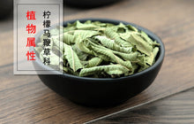 Load image into Gallery viewer, Ma Bian Cao Herba Verbenae Verbena Officinalis L. European Verbena - 999 TCM