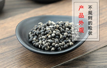 Load image into Gallery viewer, Man Jing Zi Fructus Viticis Simpleleaf Shrub Chastetree Fruit - 999 TCM