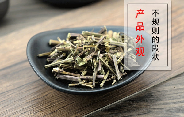 Mao Xu Cao Clerodendranthus Spicatus (Thunb.) - Traditional Chinese Medicine - 999tcm - 999TCM