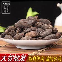 Load image into Gallery viewer, Mu Ding Xiang Clove Fruit Fructus Caryophylli Syzygium Aromaticum - 999 TCM
