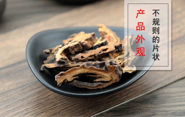 Mu Gua Common Floweringquince Fruit Fructus Chaenomelis - Traditional Chinese Medicine - 999tcm - 999TCM