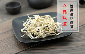 Mu Gua Si Common Floweringquince Fruit Fructus Chaenomelis - 999 TCM