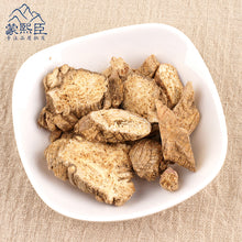 Load image into Gallery viewer, Nan Sha Shen Ladybell Root Radix Adenophorae - 999 TCM