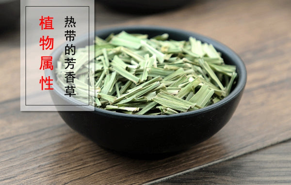 Ning Meng Cao Cymbopogon Citratus Lemongrass Herb Oil Grass - Traditional Chinese Medicine - 999tcm - 999TCM
